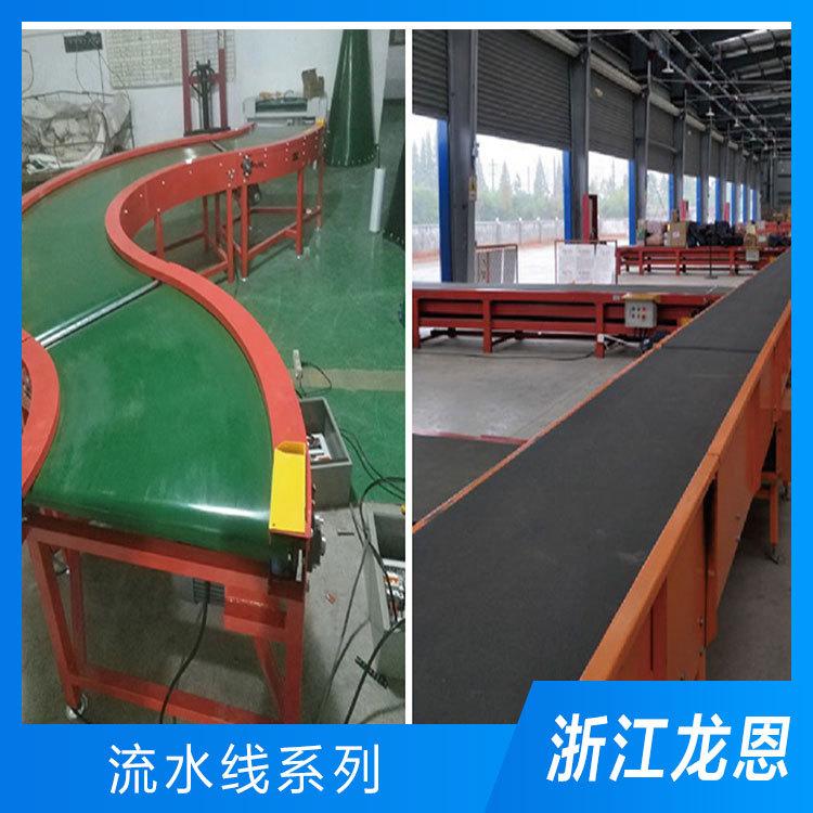 乐山流水线生产厂商-龙恩设备