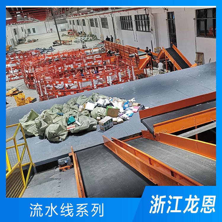浙江生产线流水线-龙恩自动化设备