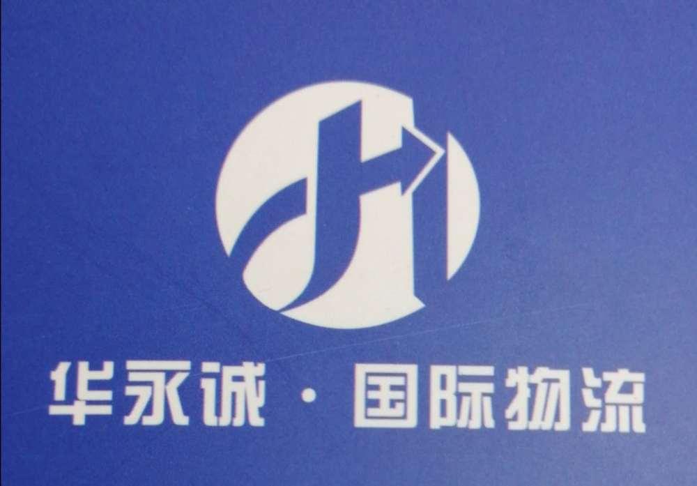 广州家具制品出口清关商检服务