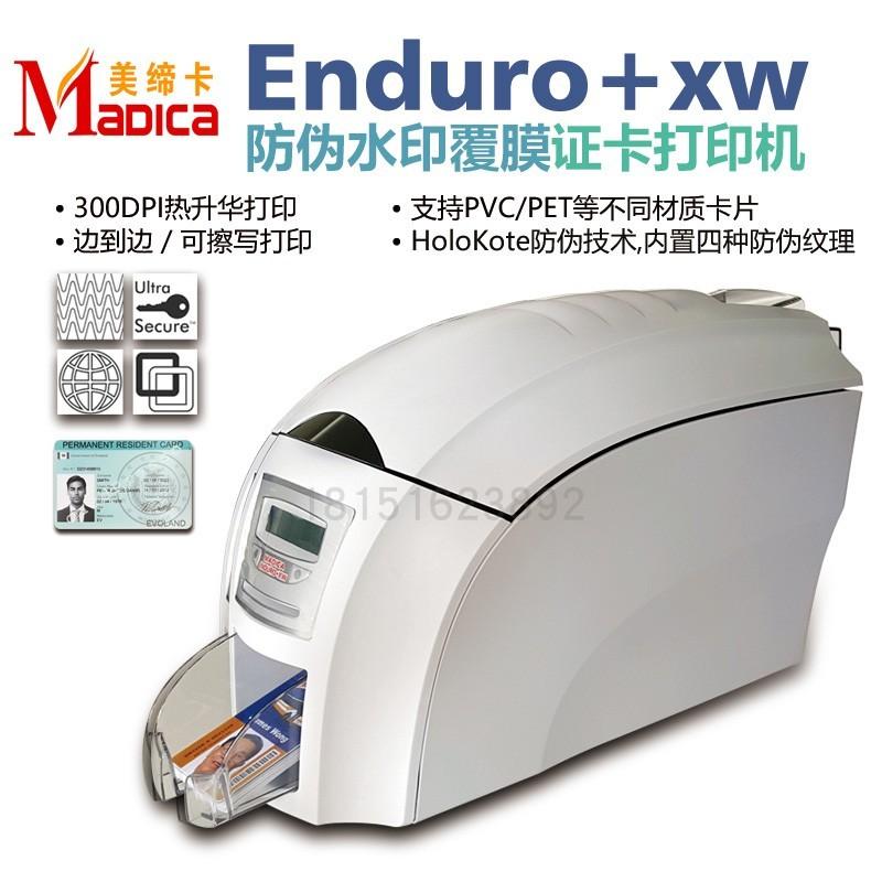 Madica Enduro+XW单面证卡打印机