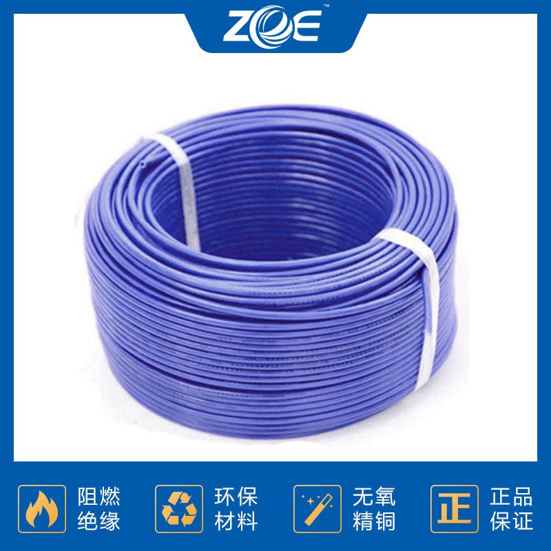 万州扁电缆现货-浙江千岛湖中策控股电缆厂