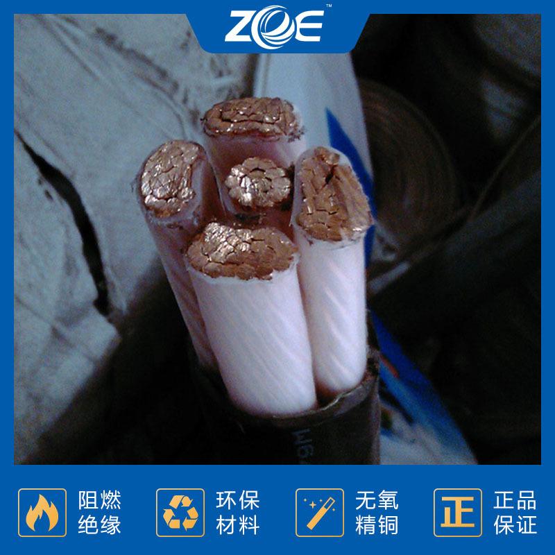 铝合金电缆、湛江电缆、杭州千岛湖中策控股