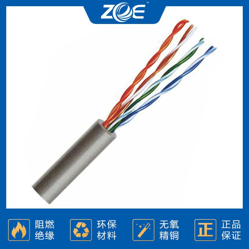 福州屏蔽线缆厂家直销-杭州千岛湖中策控股