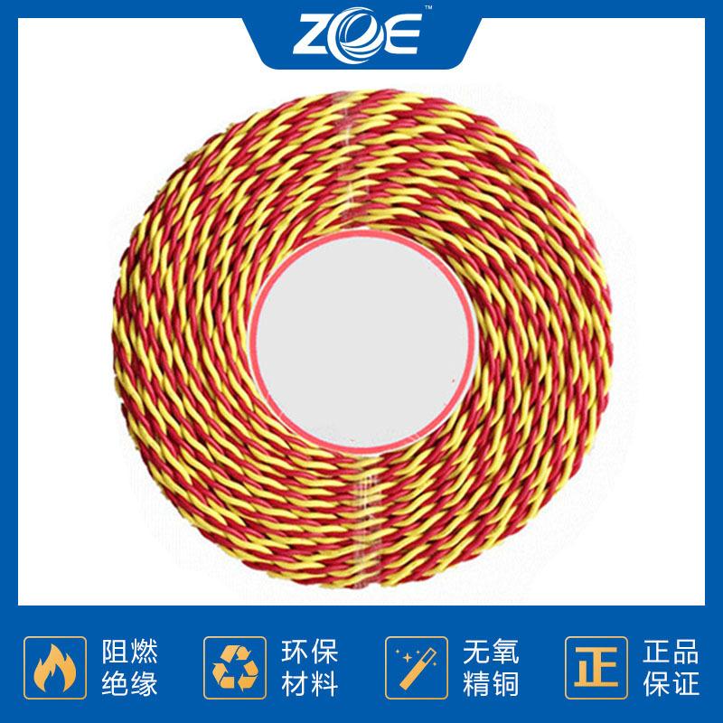 电力电缆、乌鲁木齐电缆、杭州千岛湖中策控股