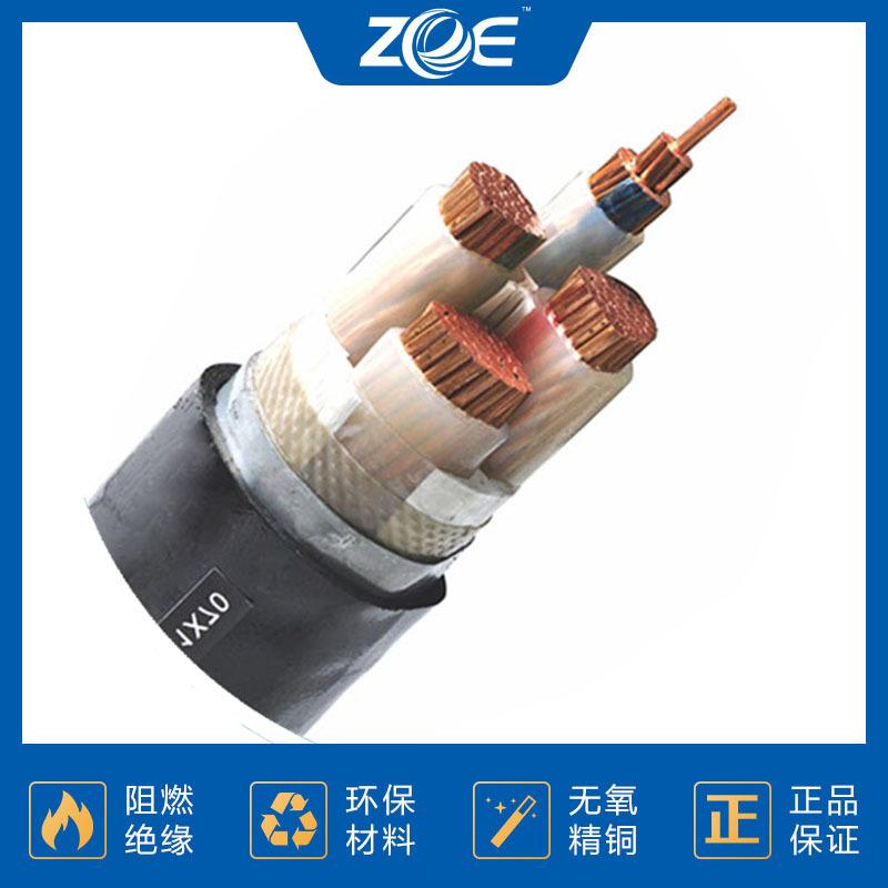 嘉兴电缆、铜铝高压电缆、千岛湖中策(商家)