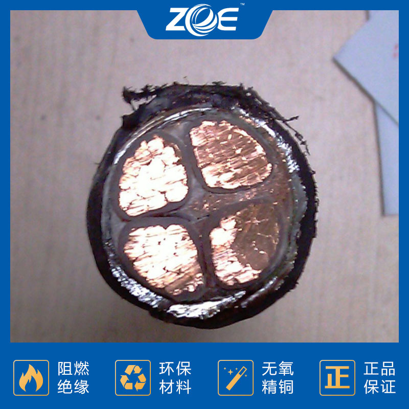 杭州电力电缆厂家直销-浙江千岛湖中策控股