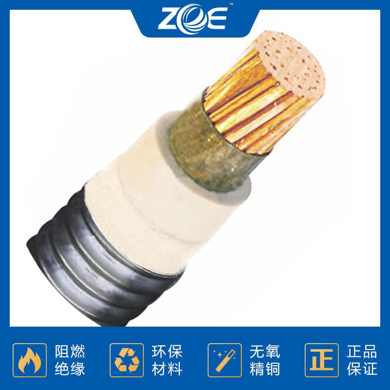 蚌埠船用电缆系列-浙江千岛湖中策控股电缆厂