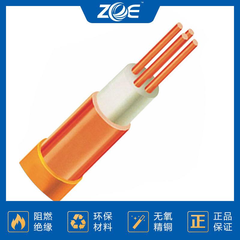 舟山变频电缆系列厂家直销-浙江千岛湖中策控股