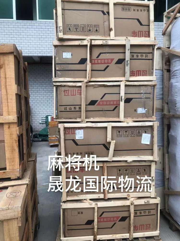 散货拼箱海运到加拿大要了解的信息