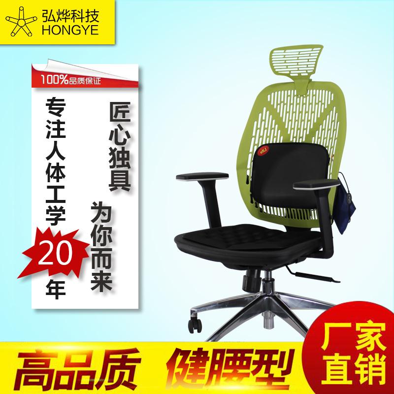 解决腰椎病的办公椅厂家招募合伙人久坐不累
