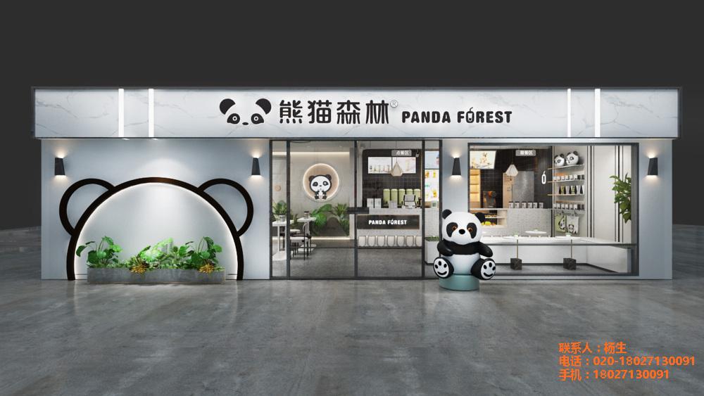 超人气IP熊猫森林茶饮强势崛起,实力创收更简单
