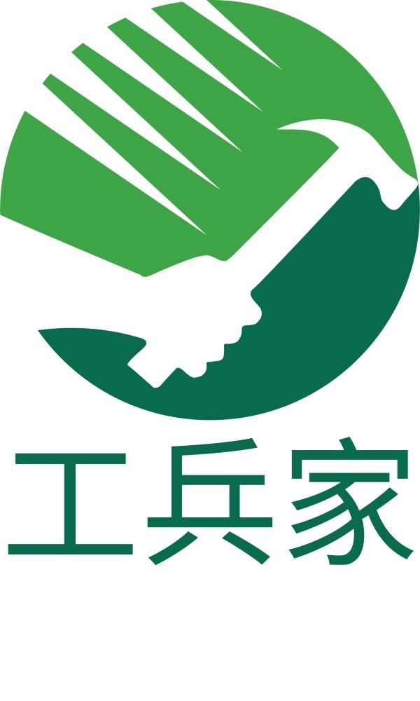 保定家装监理、工兵家(在线咨询)、安新家装监理