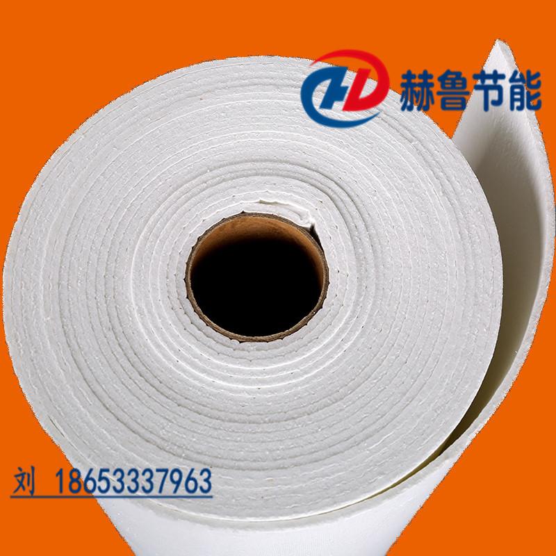 电解槽隔热保温绝缘纸电解槽绝缘隔热纸陶瓷纤维纸