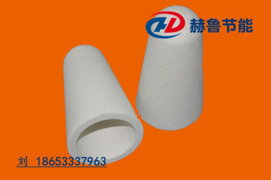 陶瓷纤维堵头帽口硅酸铝堵头铝水堵头耐高温堵头