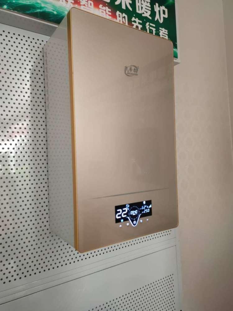 家用电采暖锅炉品牌、襄樊电采暖锅炉、静音三维迷宫电采暖炉