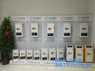 沧州省电变频电采暖炉、家用电采暖炉价格大全、日照电采暖炉