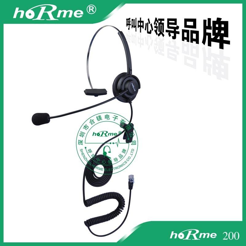 hoRme-200 话务耳机 呼叫中心客服耳机