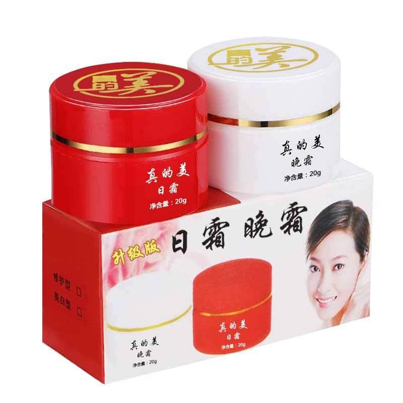 广州红白瓶祛斑霜_广州真的美化妆品工厂批发化妆品oem代加工