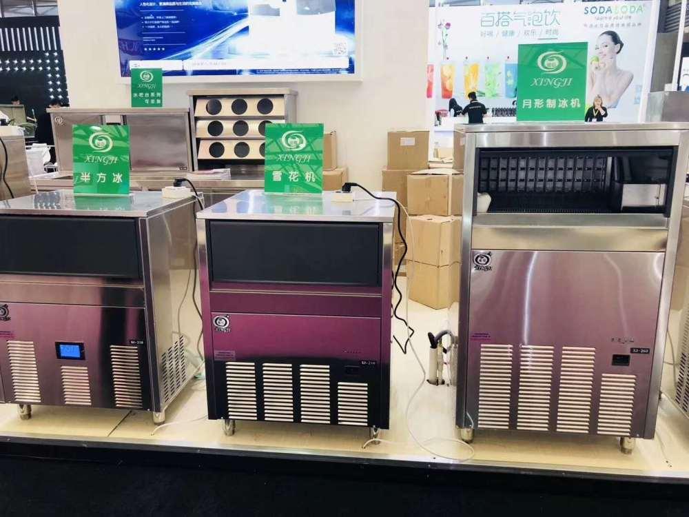 马尼托瓦制冰机配件、张家口制冰机、制冰机