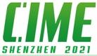 2021上海国际工业除湿机暨加湿器应用展会