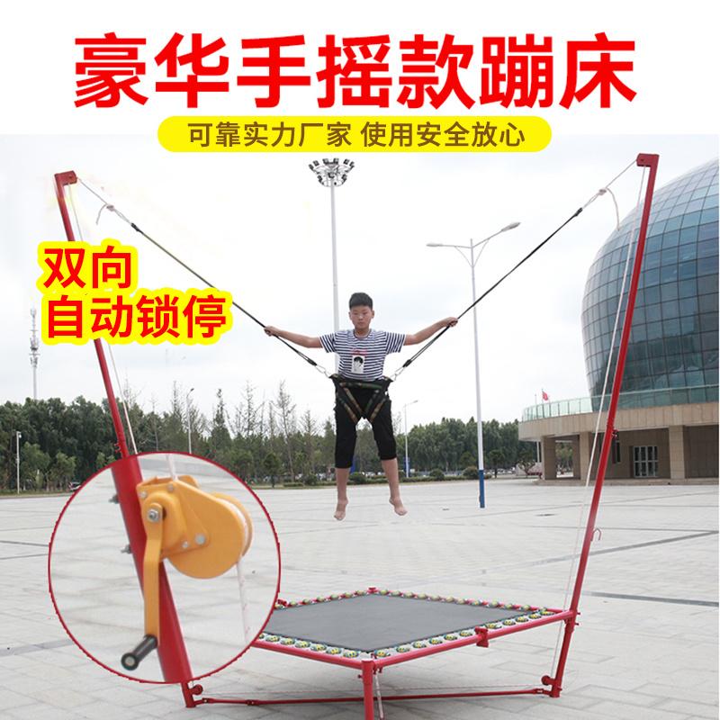 新款儿童蹦蹦床户外商用超级弹力绳跳床玩具游乐场设备单人小蹦极