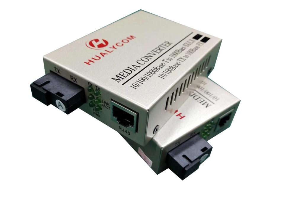 华励百兆1光1电光纤收发器百兆1光1电光纤收发器单模单纤SC光电转换器