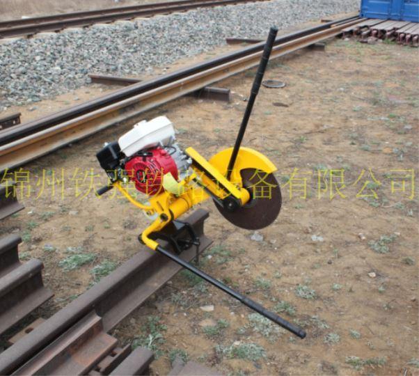 锦州铁强铁路设备有限公司(图)、内燃锯轨机K1270、内燃锯轨机