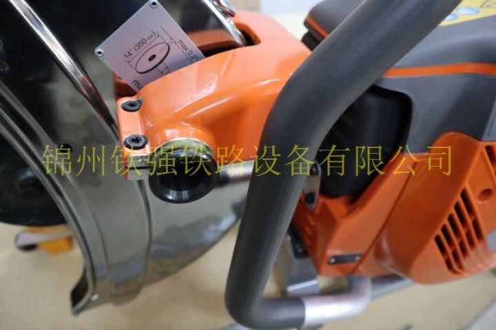 锦州铁强铁路设备有限公司内燃锯轨机K1270、内燃锯轨机