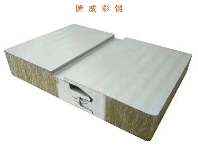 黑河夹芯板、腾威彩钢、金属硬质聚氨酯夹芯板