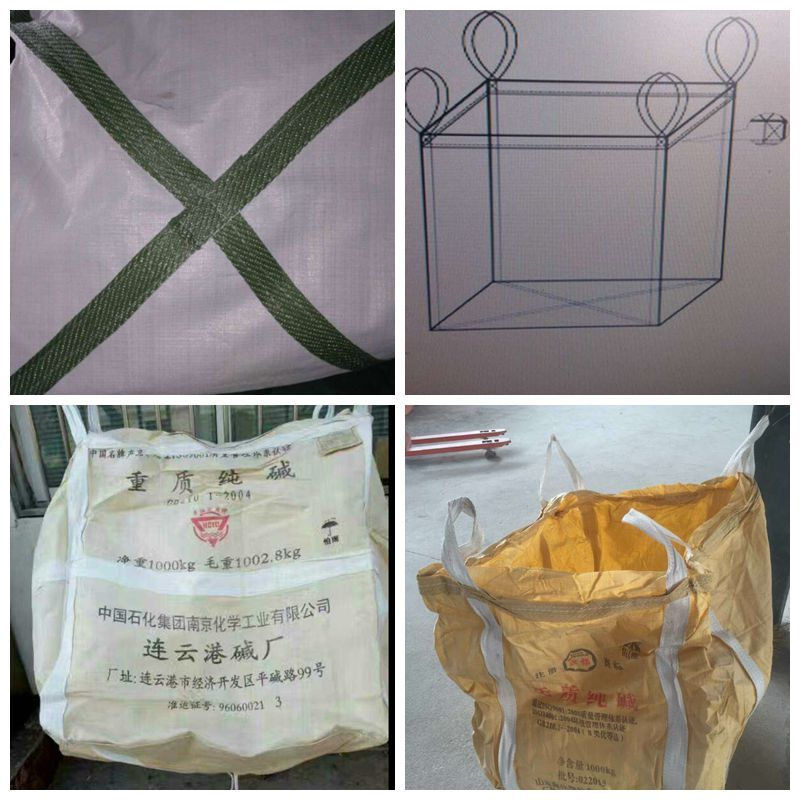 厂家供应贵州市场各类吨袋