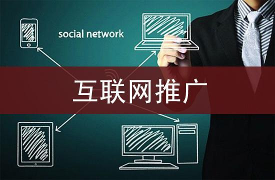 搜索推广哪家好、推广佳传媒(在线咨询)、彭州搜索推广