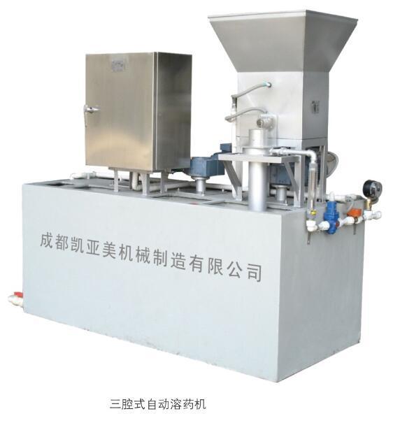 内江污水处理设备、成都凯亚美污水处理设、污水处理设备生产