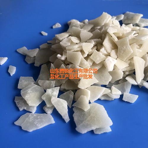 氯化镁哪里有卖的、定西氯化镁、山东腾锐化工