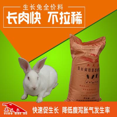 养殖兔子的常用饲料的种类有哪些