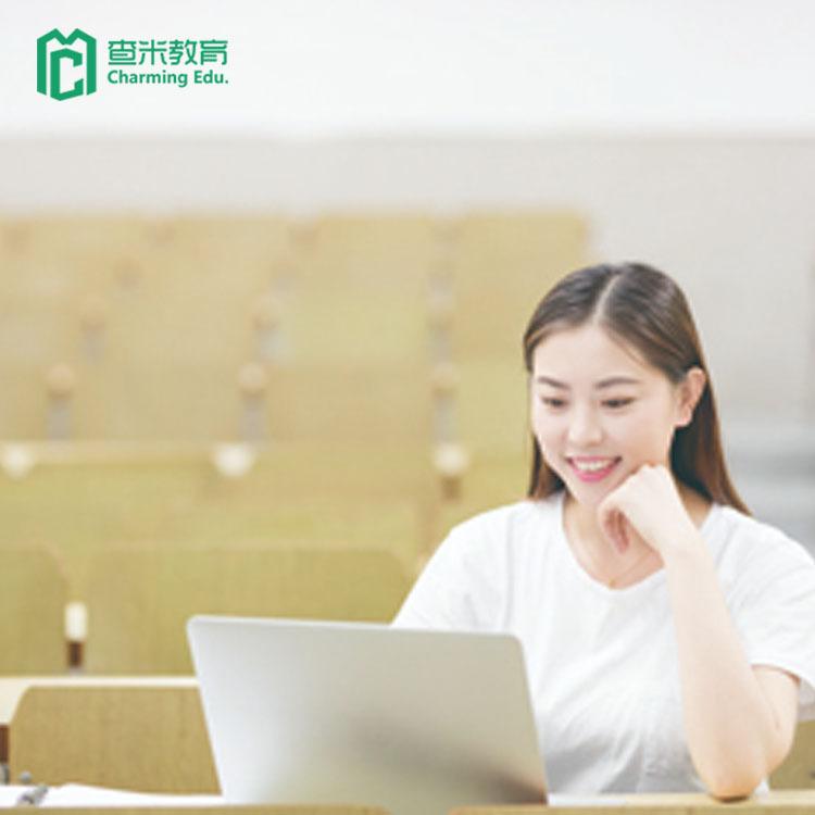 国家开放大学学历提升、查米教育(在线咨询)、巴中学历提升