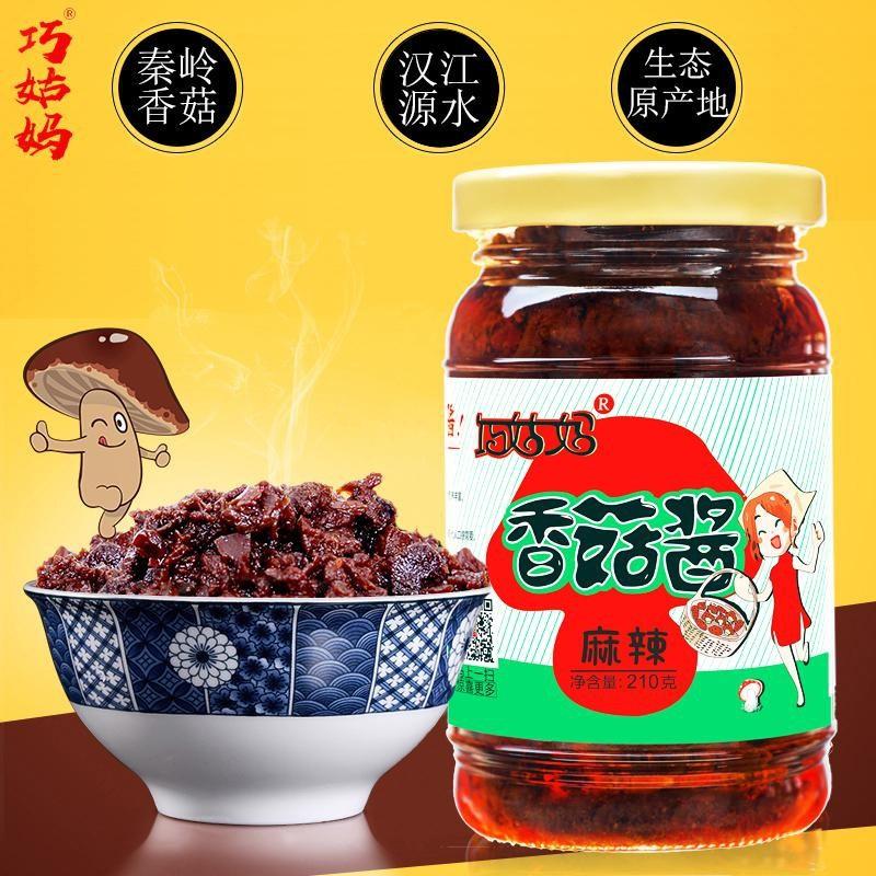 佛坪香菇酱、秦川大厨、老干妈香菇酱的做法大全