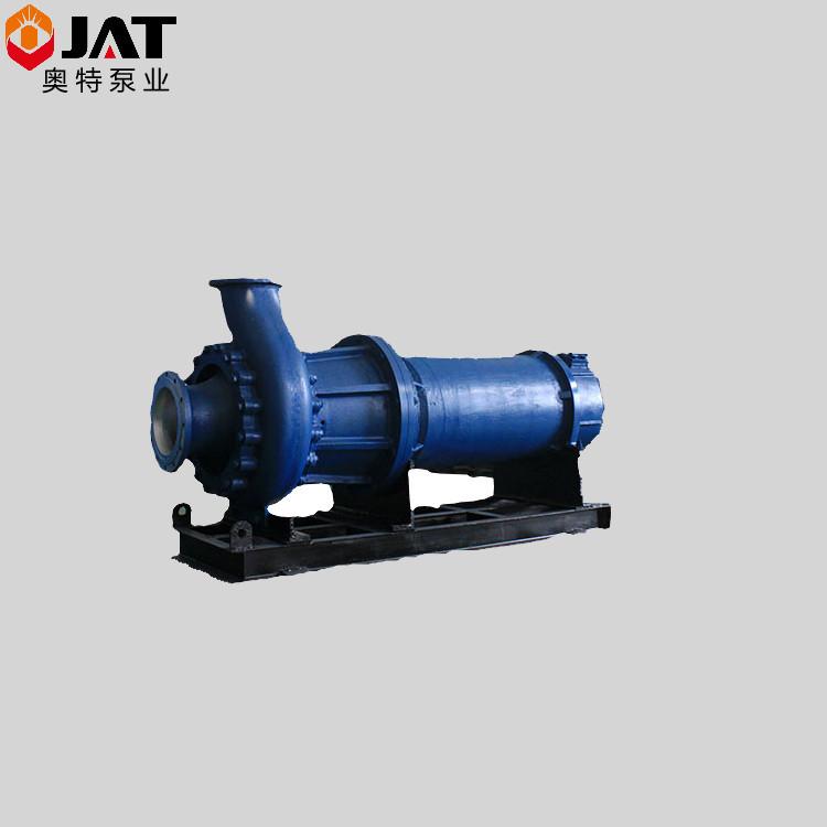 大通道螺旋离心泵厂家、QLX螺旋离心泵、东营螺旋离心泵