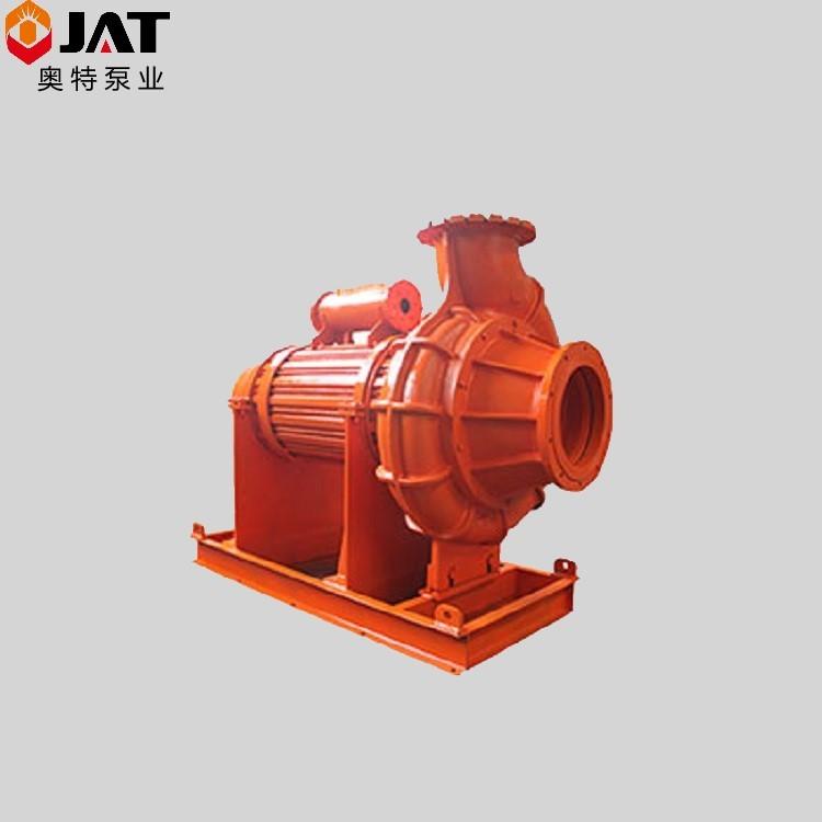 螺旋离心泵、清远螺旋离心泵、奥特泵业(查看)