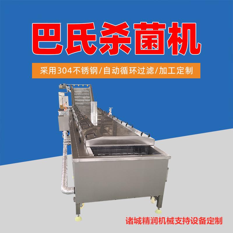 厂家定做全自动水浴式巴氏杀菌流水线四川酱菜巴氏杀菌设备