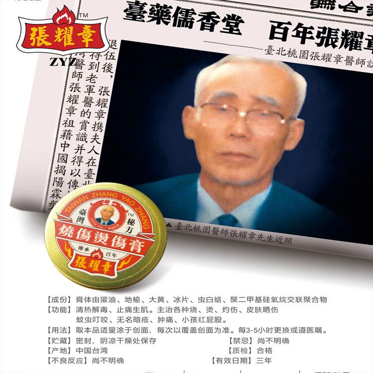 上海杨浦区哪家烧伤烫伤医院效果好?