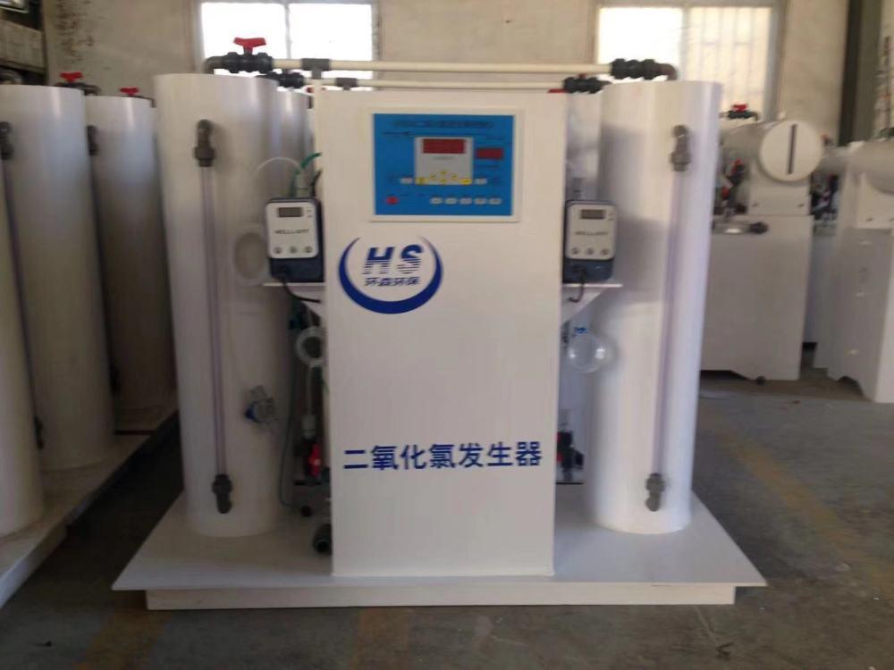 四川客户订购潍坊环森环保缓释消毒设备