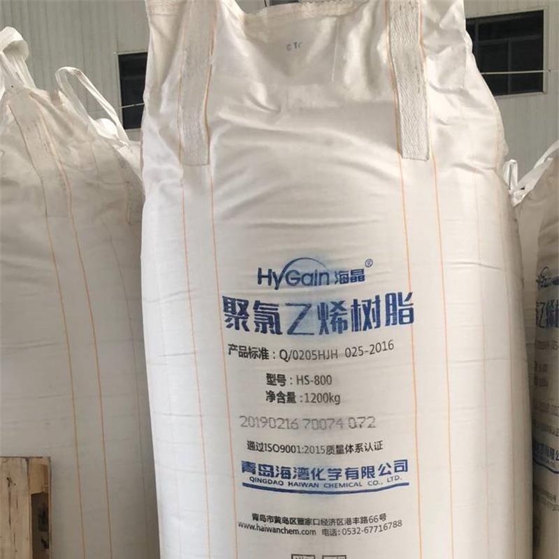 恒立塑编白色四吊不托底吨包袋90*90*110乘重1.3吨以内