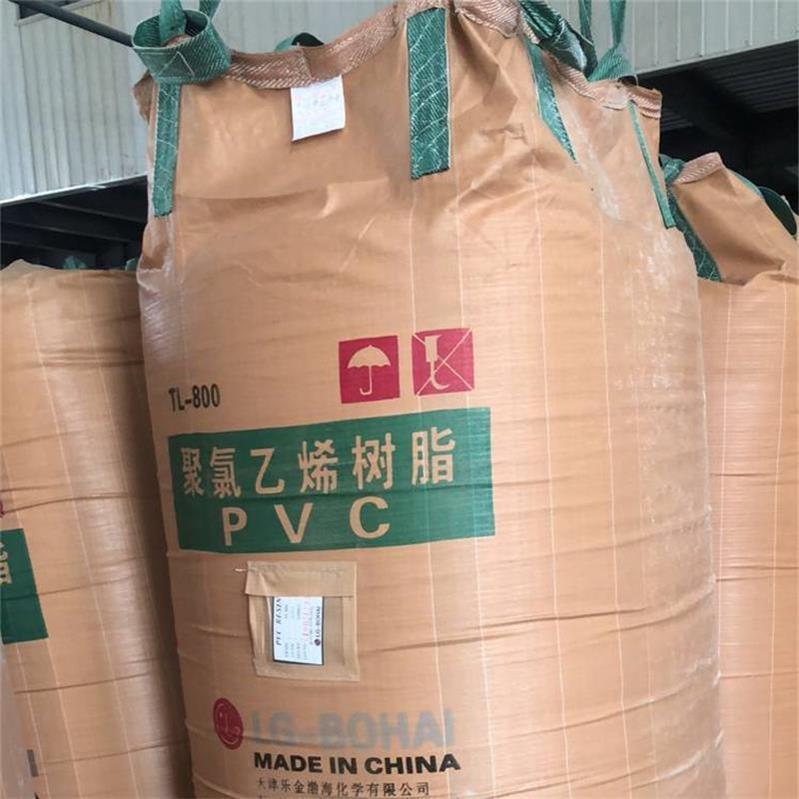 湖南一次性吨袋危包集装袋隔板太空包桥梁预压袋厂家直发品质保证