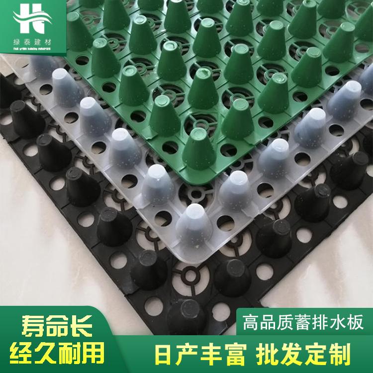 伊春疏水板、疏水板排水板规范、泰安市绿泰建材有限公司(商家)