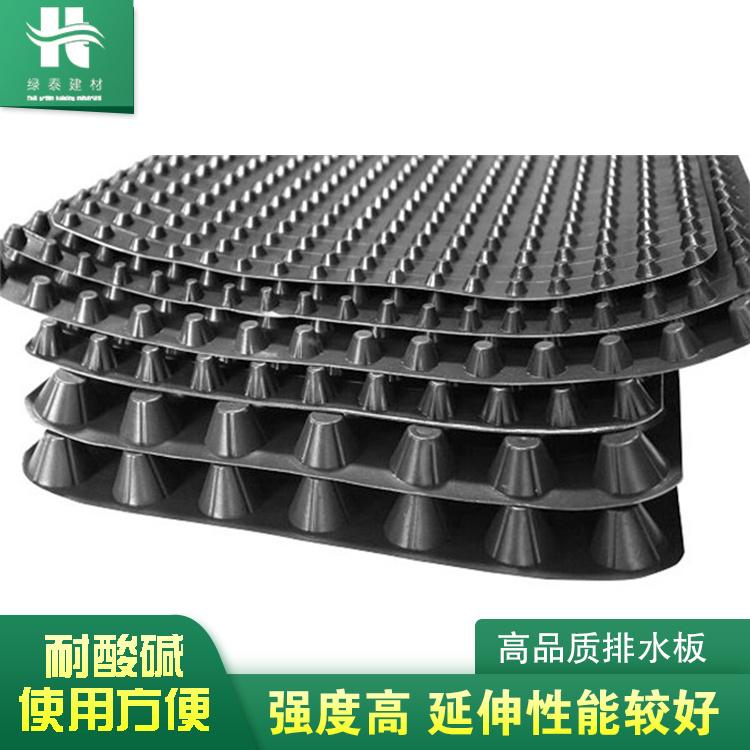 顶板疏水板、金华屋顶疏水板排水板、永州疏水板