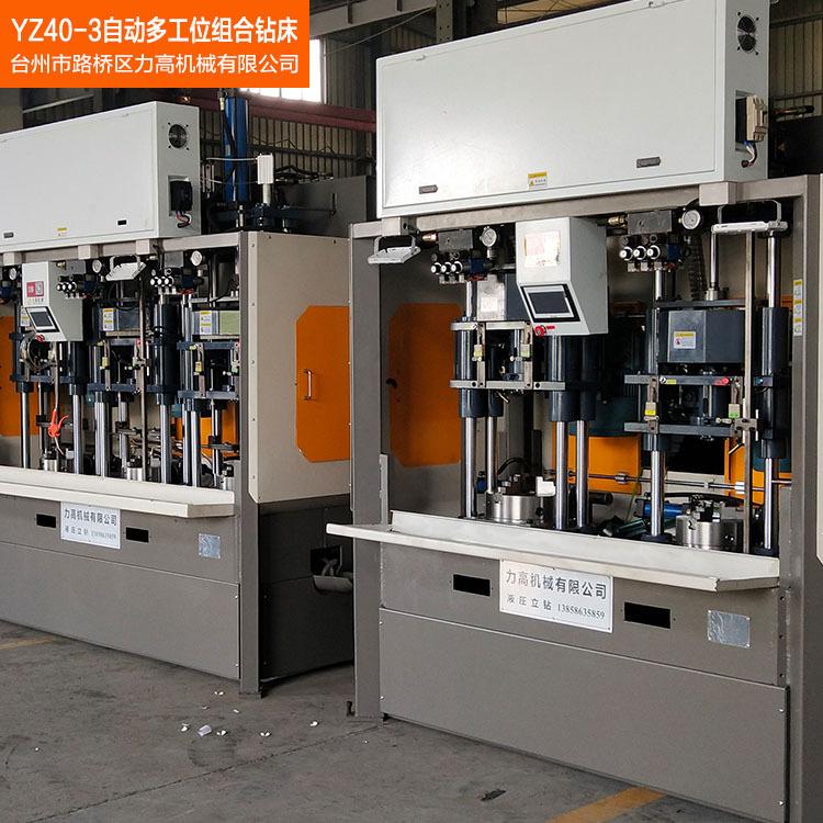 台州力高机械小型液压立式钻床设计