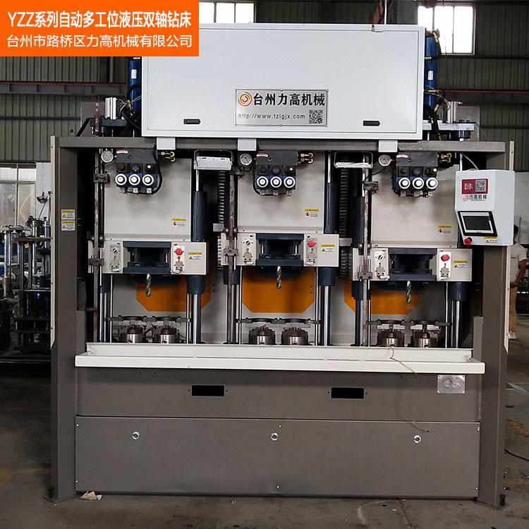 台州力高机械大型多工位液压钻床厂家