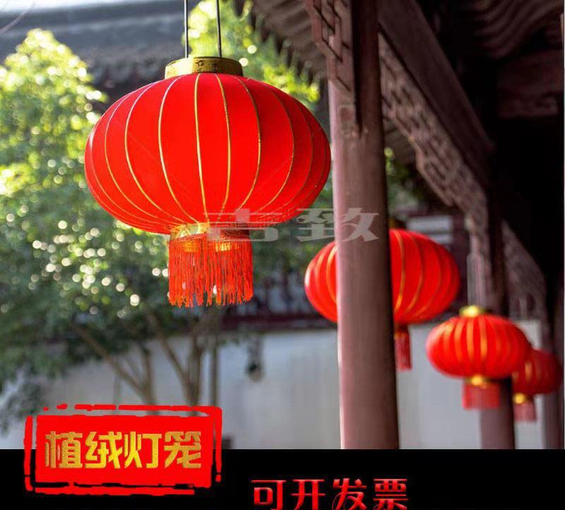 春节装饰亮化大红灯笼周口加工厂家批发零售