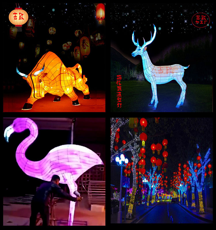 2021牛年春节装饰亮化灯光秀造型灯、花灯、灯笼批发零售