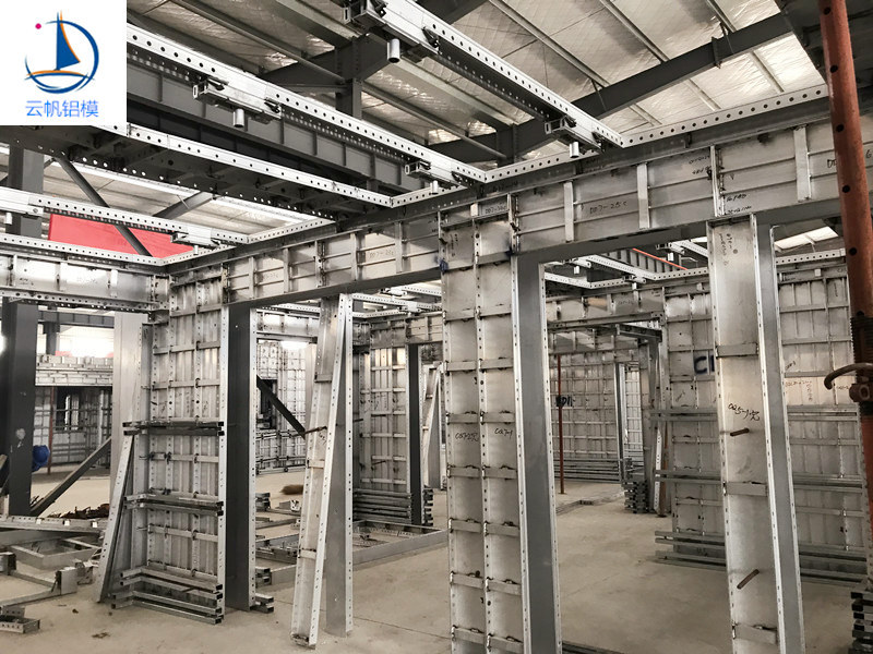 云帆铝模厂(图)、铝模板厂家生产制作、张家界铝模板厂家